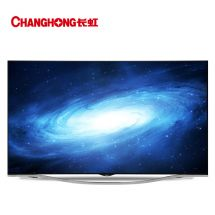 Changhong/长虹 55Q2C 55英寸CHiQ曲面4K3D智能超清液晶平板电视